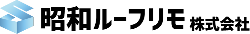 昭和ルーフリモ logo